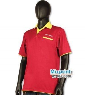 เสื้อโปโลสั่งตัด M-010