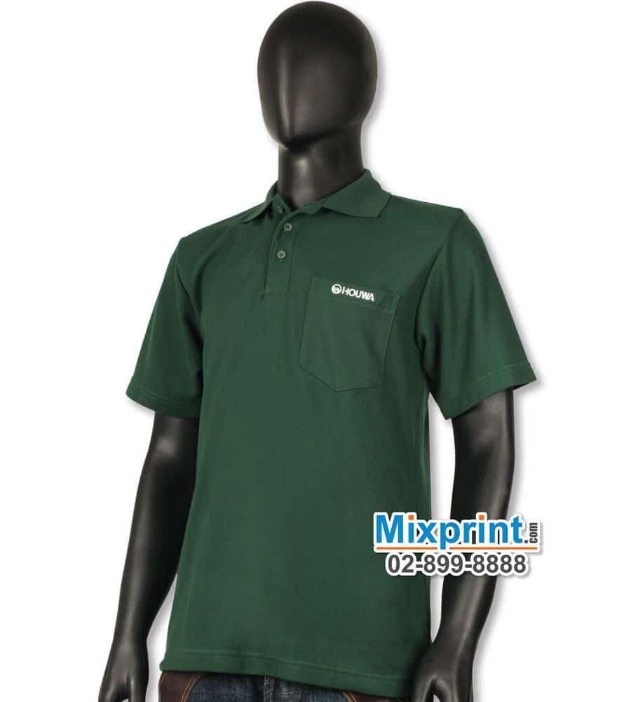 เสื้อโปโลสั่งตัด M-012
