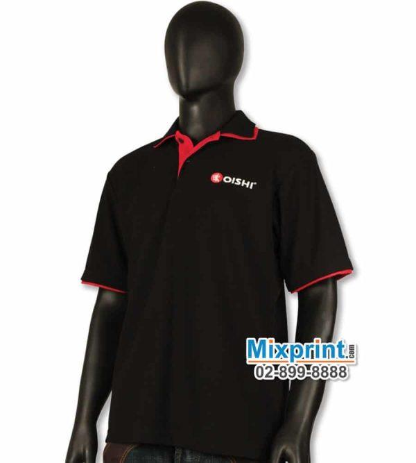 เสื้อโปโลสั่งตัด M-013