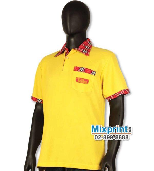 เสื้อโปโลสั่งตัด M-014