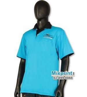 เสื้อโปโลสั่งตัด M-017