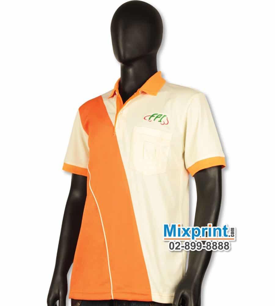 เสื้อโปโลสั่งตัด M-018