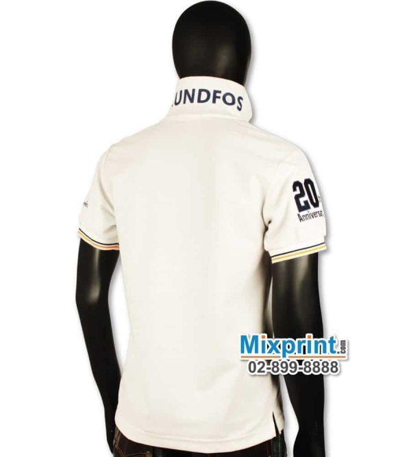 เสื้อโปโลสั่งตัด M-02