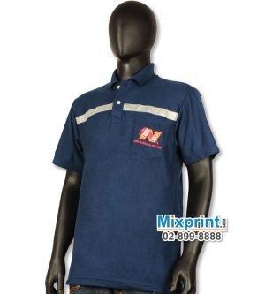 เสื้อโปโลสั่งตัด M-020