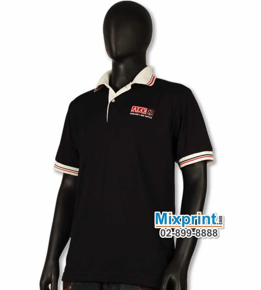 เสื้อโปโลสั่งตัด M-021