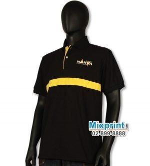 เสื้อโปโลสั่งตัด M-023