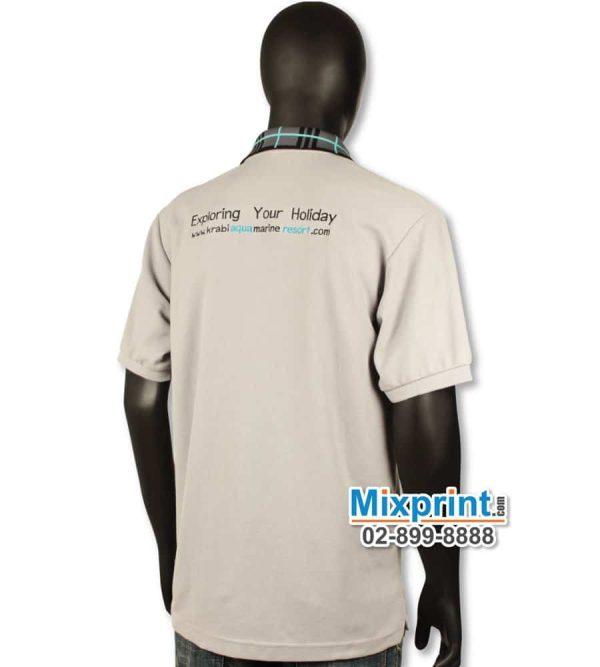เสื้อโปโลสั่งตัด M-026