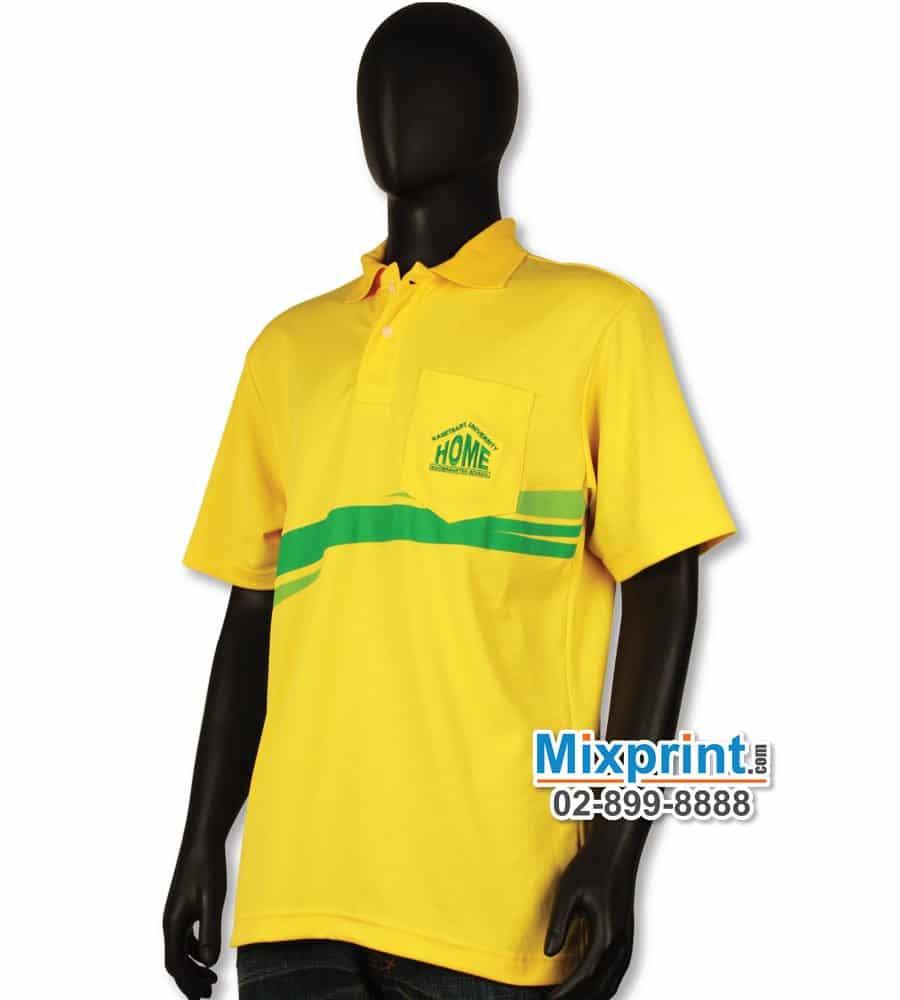เสื้อโปโลสั่งตัด M-028
