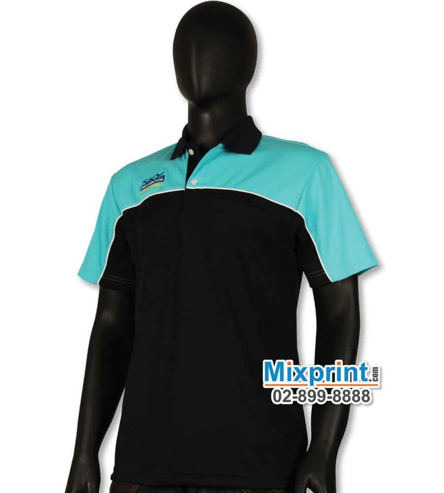 เสื้อโปโลสั่งตัด M-030