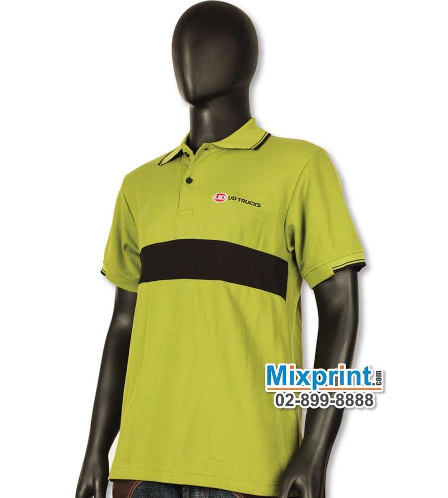 เสื้อโปโลสั่งตัด M-033