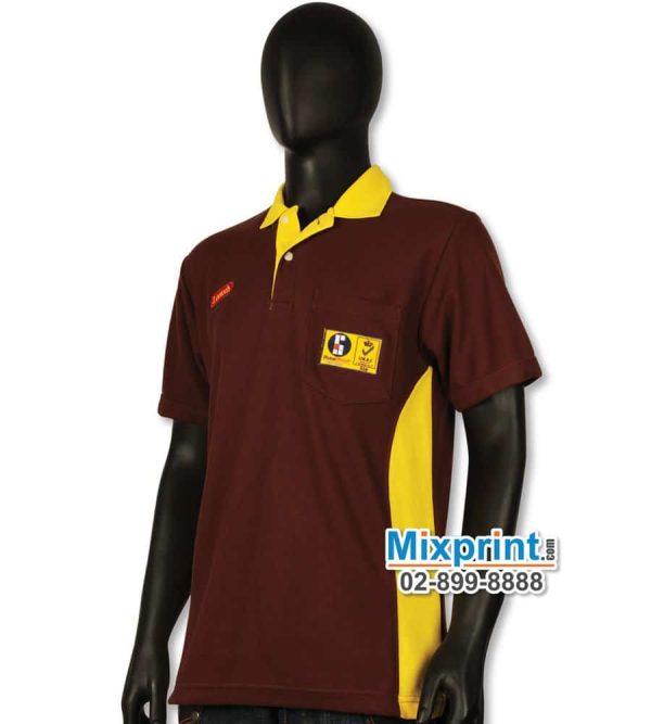 เสื้อโปโลสั่งตัด M-034