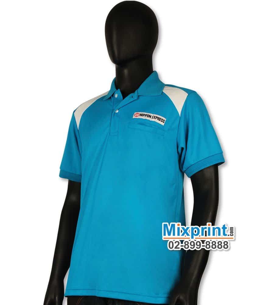 เสื้อโปโลสั่งตัด M-035