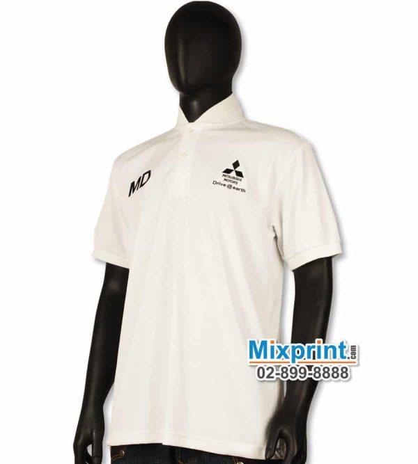เสื้อโปโลสั่งตัด M-036