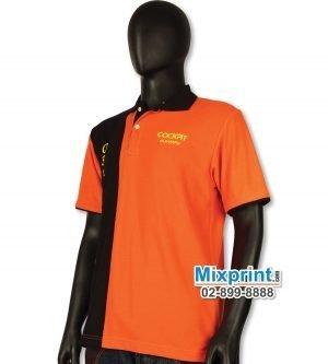 เสื้อโปโลสั่งตัด M-040