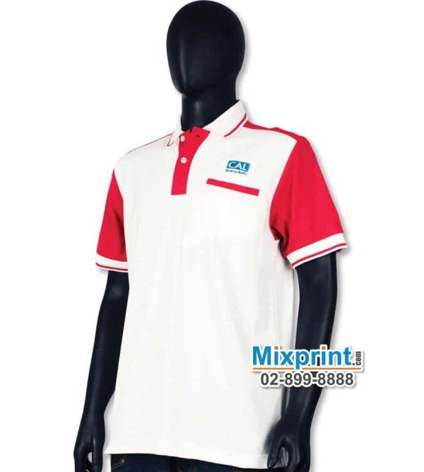 เสื้อโปโลสั่งตัด M-043