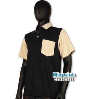 เสื้อโปโลสั่งตัด M-045