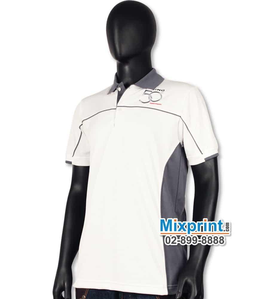 เสื้อโปโลสั่งตัด M-048