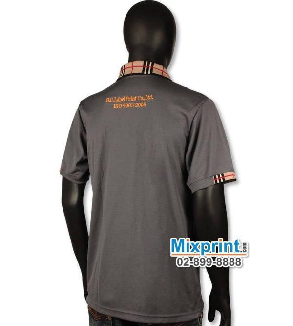 MIXPRINT 050 1 2