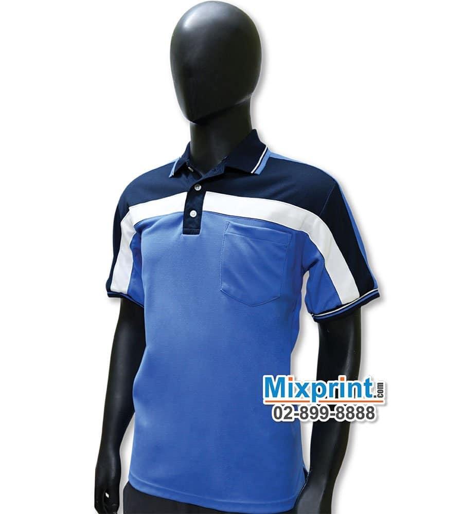 เสื้อโปโลสั่งตัด M-051