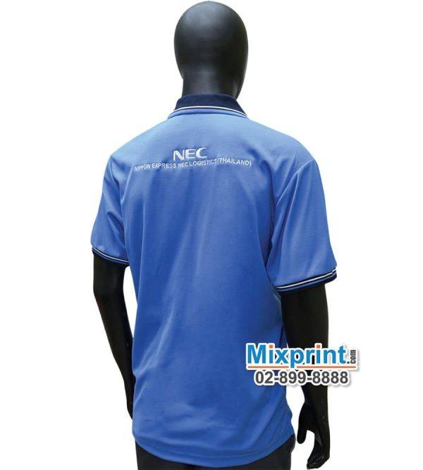 MIXPRINT 051 1 2