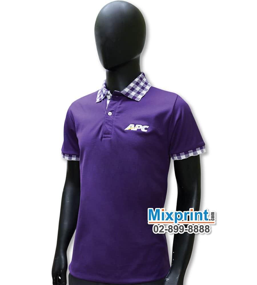 เสื้อโปโลสั่งตัด M-052