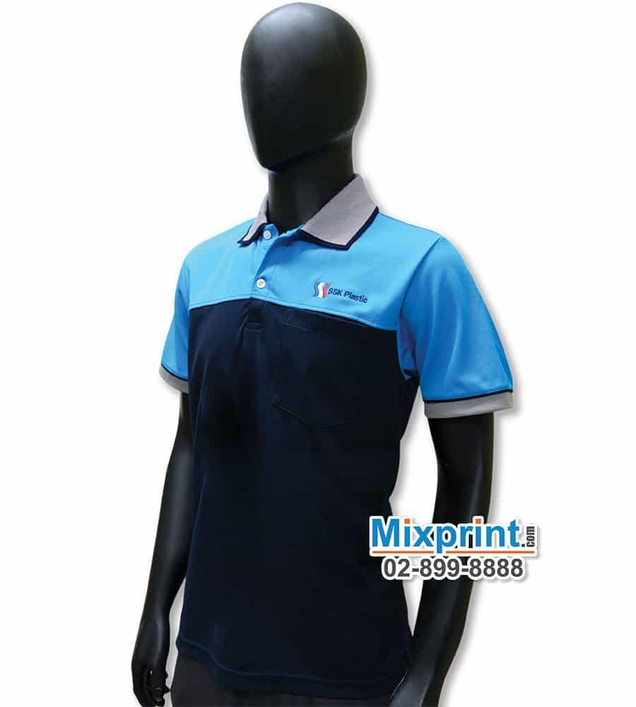 เสื้อโปโลสั่งตัด M-053