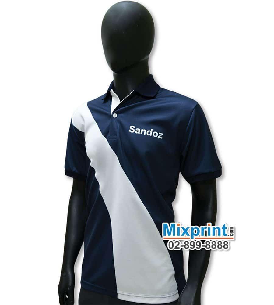 เสื้อโปโลสั่งตัด M-056