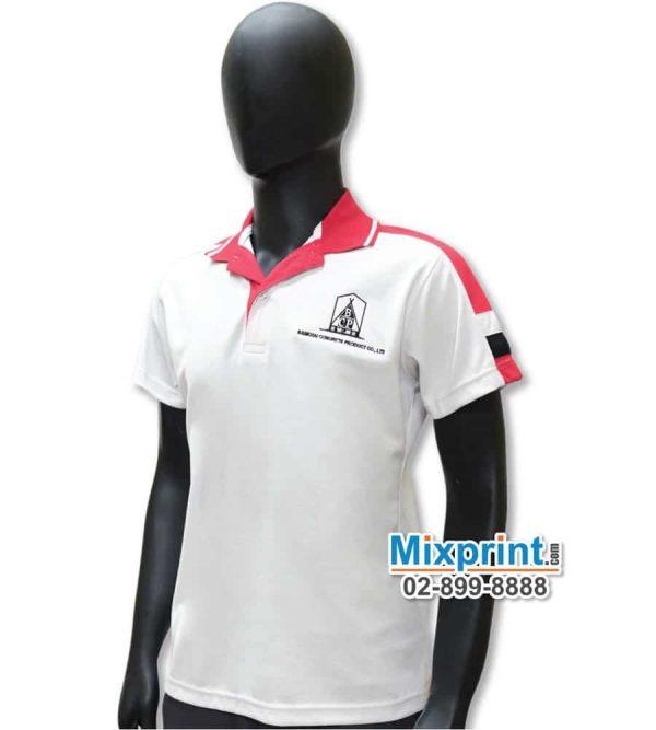 เสื้อโปโลสั่งตัด M-057