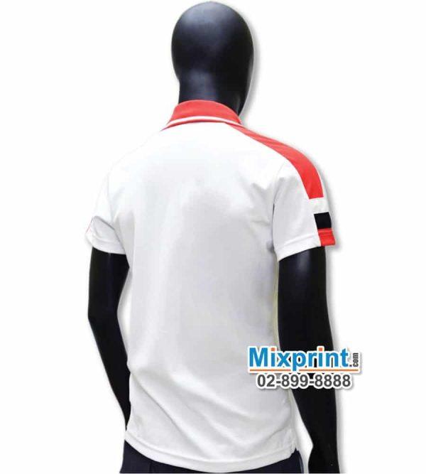 MIXPRINT 057 1 2
