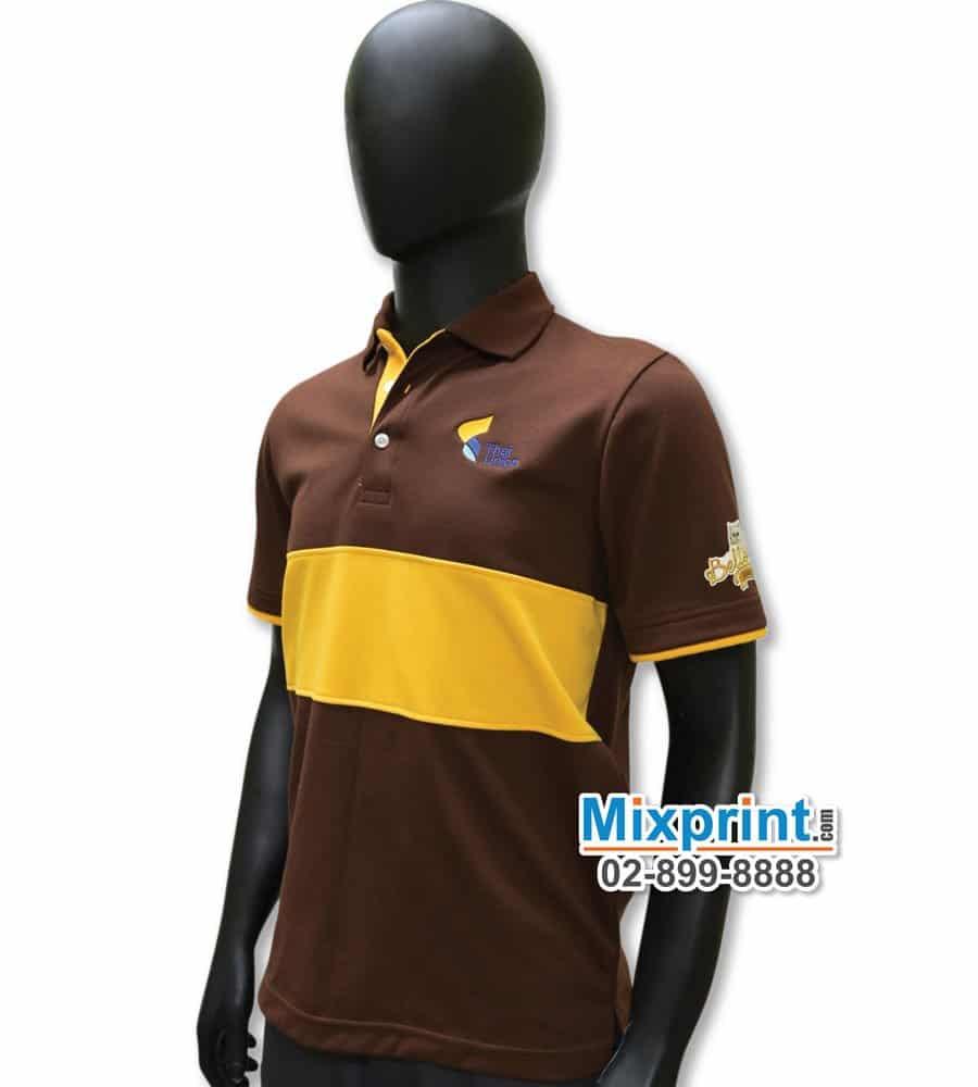 เสื้อโปโลสั่งตัด M-059