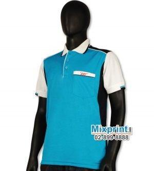 เสื้อโปโลสั่งตัด M-06