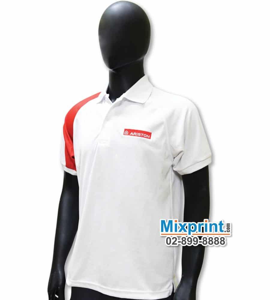 เสื้อโปโลสั่งตัด M-061