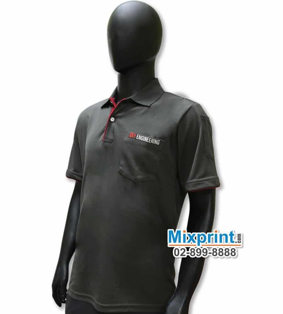 เสื้อโปโลสั่งตัด M-062