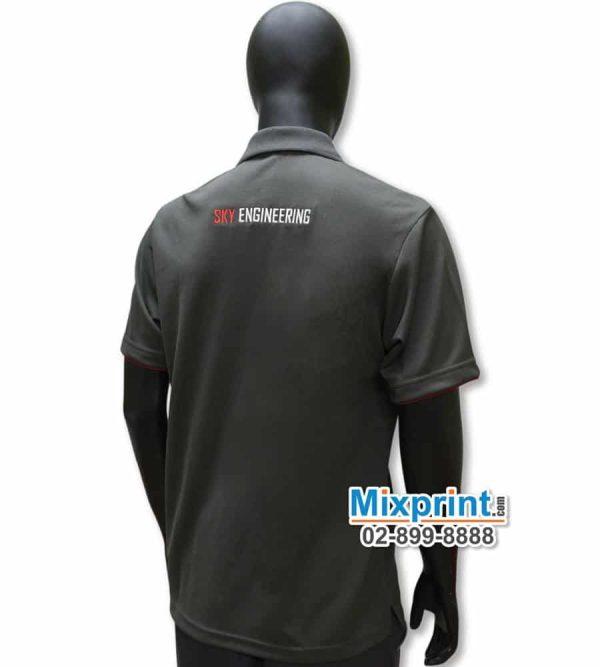 MIXPRINT 062 1 2