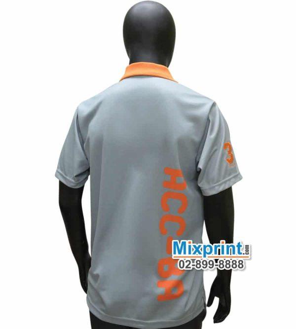 MIXPRINT 063 1 2