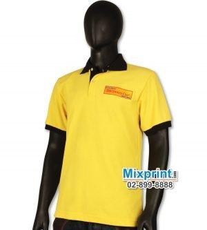 เสื้อโปโลสั่งตัด M-07