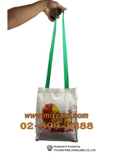 กระเป๋าผ้า 07 3