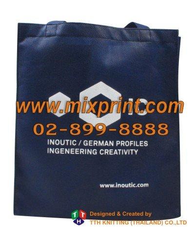 กระเป๋าผ้า 13 1