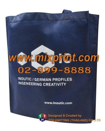 กระเป๋าผ้า 13 2