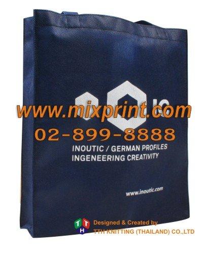 กระเป๋าผ้า 13 3