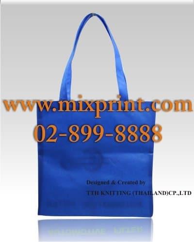 กระเป๋าผ้า 24 4