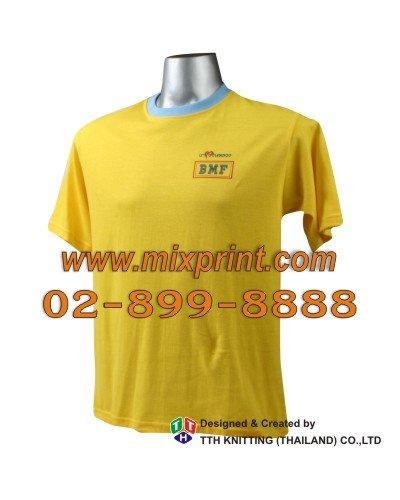 เสื้อยืด สั่งตัด สั่งผลิต ราคาโรงงาน ราคาถูก