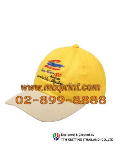 Cap B 4 1 1