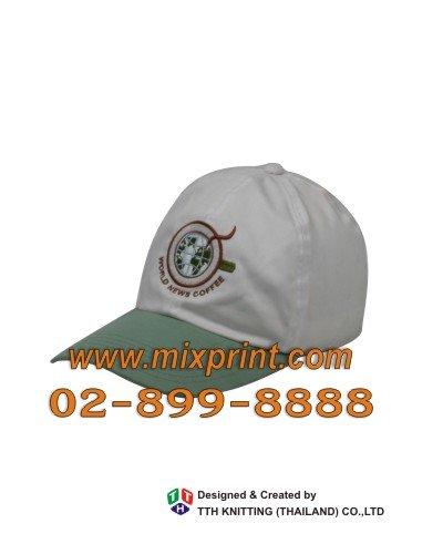 Cap B 5 1
