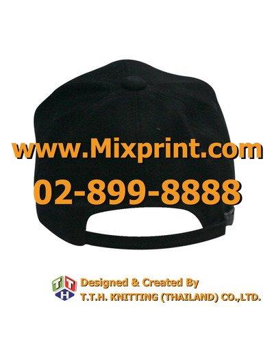 Cap C 14 4