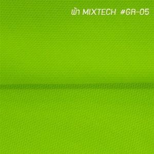 GR 05 MIX