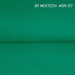 GR 07 MIX