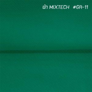 GR 11 MIX