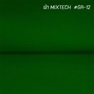GR 12 MIX