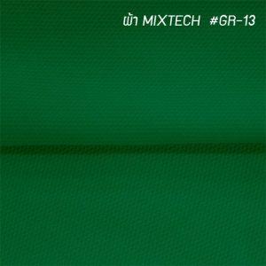 GR 13 MIX